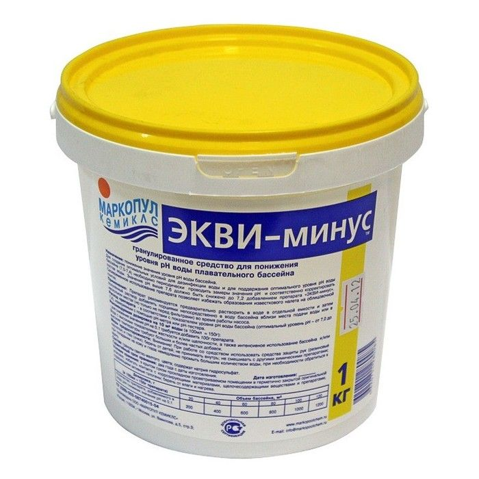 Понижение уровня pH Маркопул-Кемиклс ЭКВИ-минус порошок